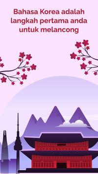 Bahasa Korea Untuk Pelajar Baru. syot layar 9
