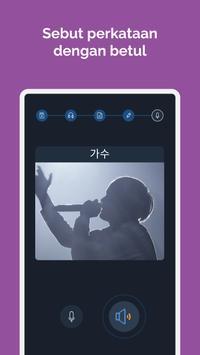Bahasa Korea Untuk Pelajar Baru. syot layar 3