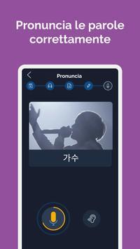 8 Schermata Coreano per i principianti. Imparare il coreano.
