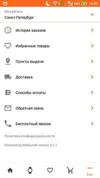 TimeCode screenshot 5