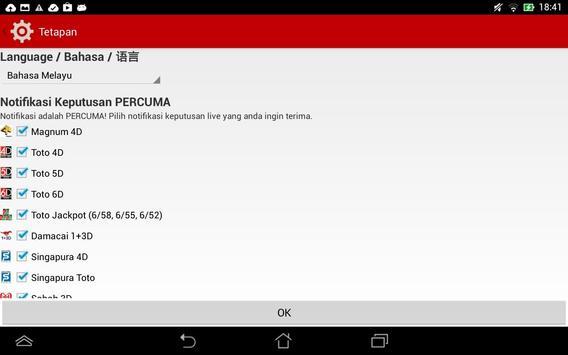 Keputusan 4D Live syot layar 9