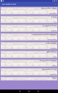 Learn English in Tamil screenshot 6