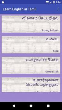 Learn English in Tamil poster