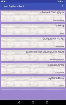 Learn English in Tamil screenshot 10