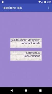 Learn English in Tamil screenshot 2