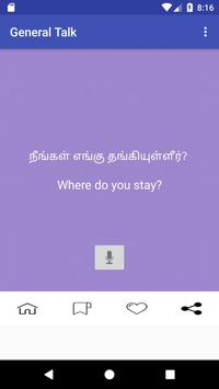 Learn English in Tamil screenshot 3