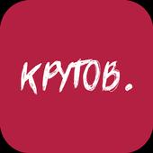 Крутов icon