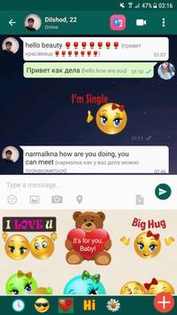 Dating-Chat ab 16Malteser datieren uk