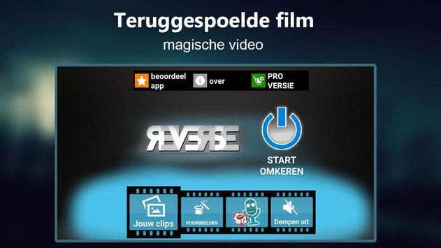 Teruggespoelde film: magische screenshot 4
