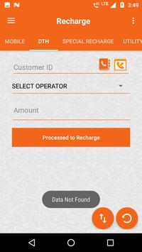 Deetel Recharge screenshot 1