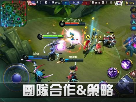 Mobile Legends: Bang Bang 截图 12