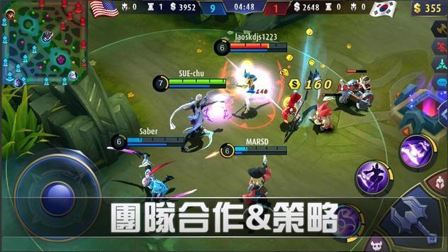 Mobile Legends: Bang Bang 截图 2