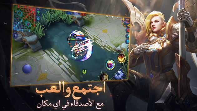 Mobile Legends: Bang Bang تصوير الشاشة 3
