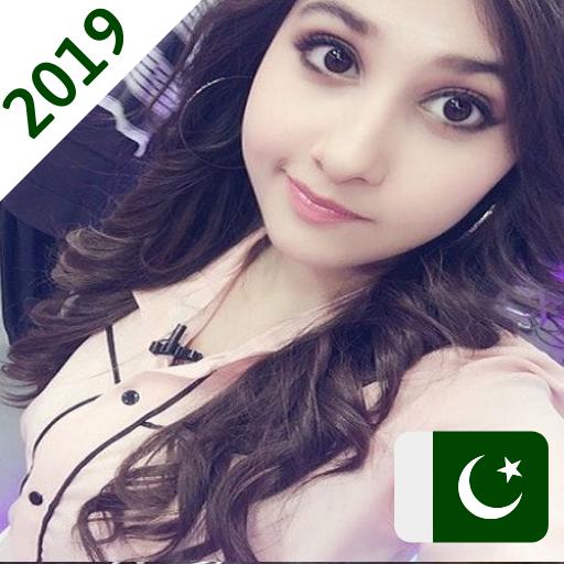 Girl number 2017 pakistani Free Girls