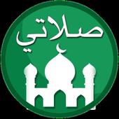 My Prayer ikona