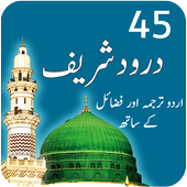 All in One Darood Pak icon