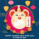 Chinese New Year 2020 APK Android