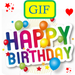 Happy Birth Day GIFs