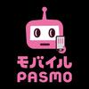 モバイルPASMO アイコン