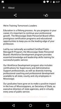 MSPB Workforce Development screenshot 3