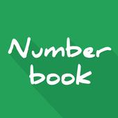 NumberBook- Caller ID & Block icon
