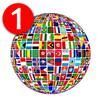 Semua Bahasa Penterjemah -Percuma Suara Terjemahan ikon