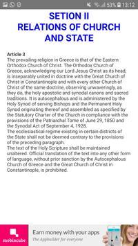 Constitution of Greece screenshot 3