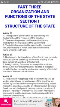 Constitution of Greece poster