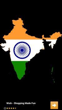 India flag map постер