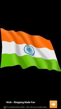 India flag map скриншот 1