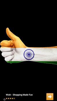 India flag map скриншот 3
