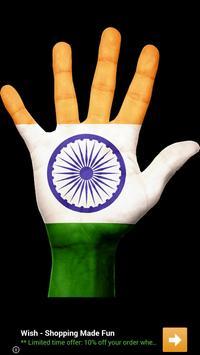 India flag map скриншот 4