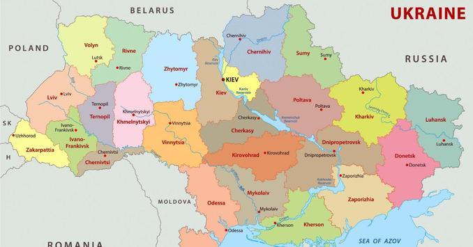 Карта України screenshot 4