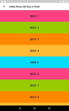 Indian Rivers GK Quiz in Hindi screenshot 7