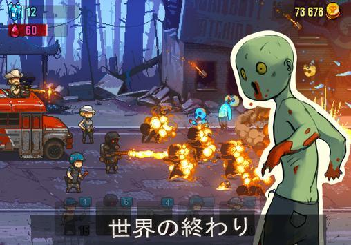 Dead Ahead: Zombie Warfare スクリーンショット 14