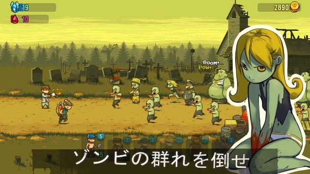 Dead Ahead: Zombie Warfare スクリーンショット 1