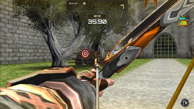 Archery Big Match screenshot 12