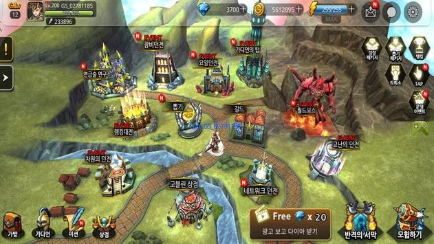 Guardian Soul screenshot 6