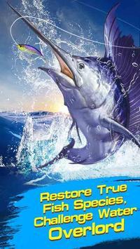 피싱 챔피언쉽 포스터