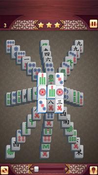 Mahjong King screenshot 1
