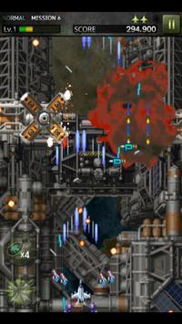 STRIKERS 1999 screenshot 12