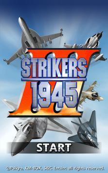 STRIKERS 1999 screenshot 1