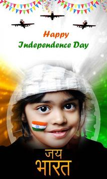 Independence Day - 15 August poster