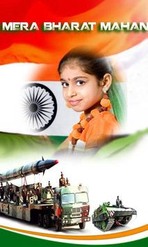 Independence Day - 15 August screenshot 1