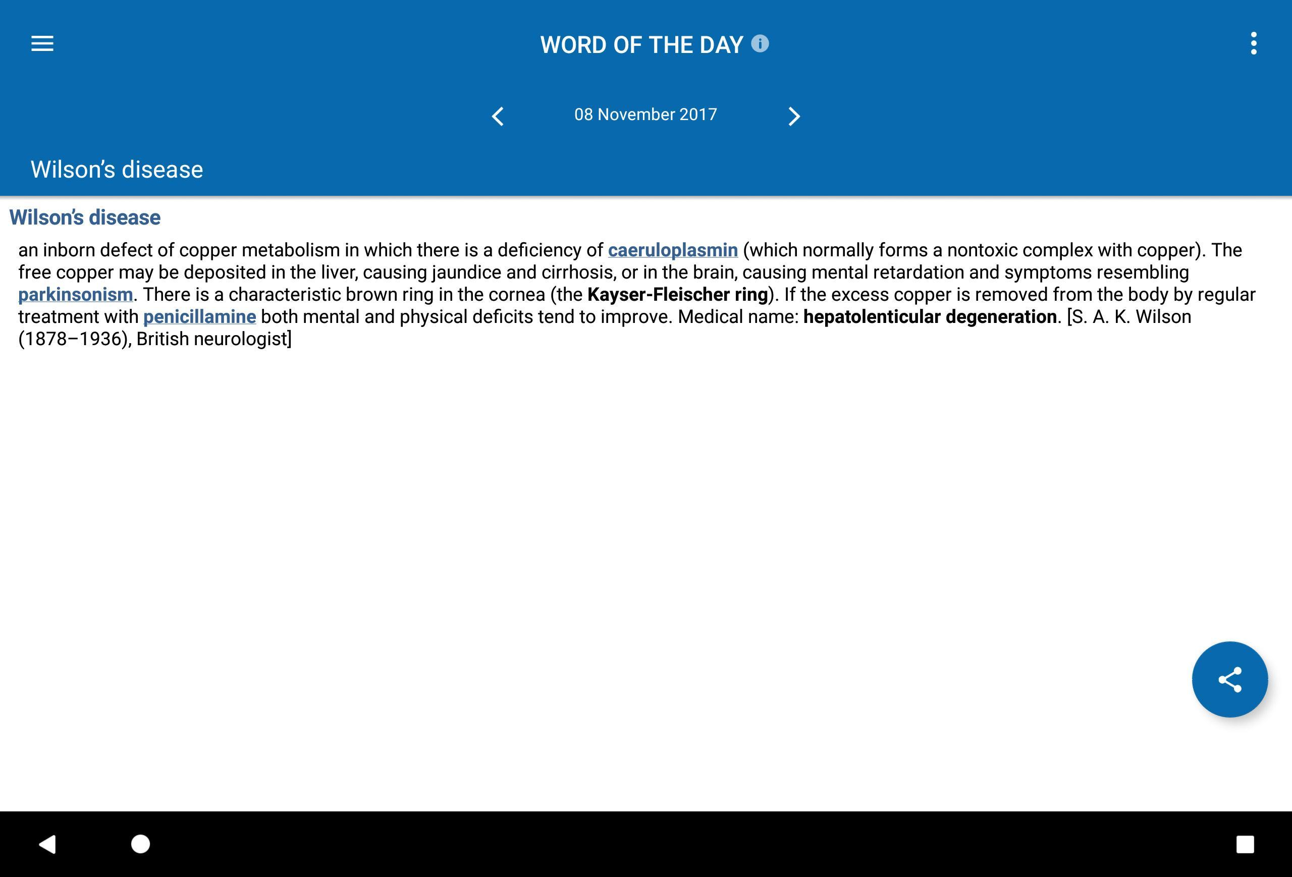Oxford Medical Dictionary for Android - APK Download