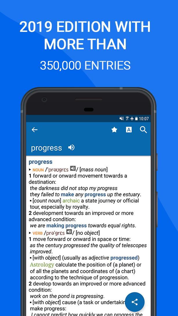 Oxford Dictionary of English screenshot 1