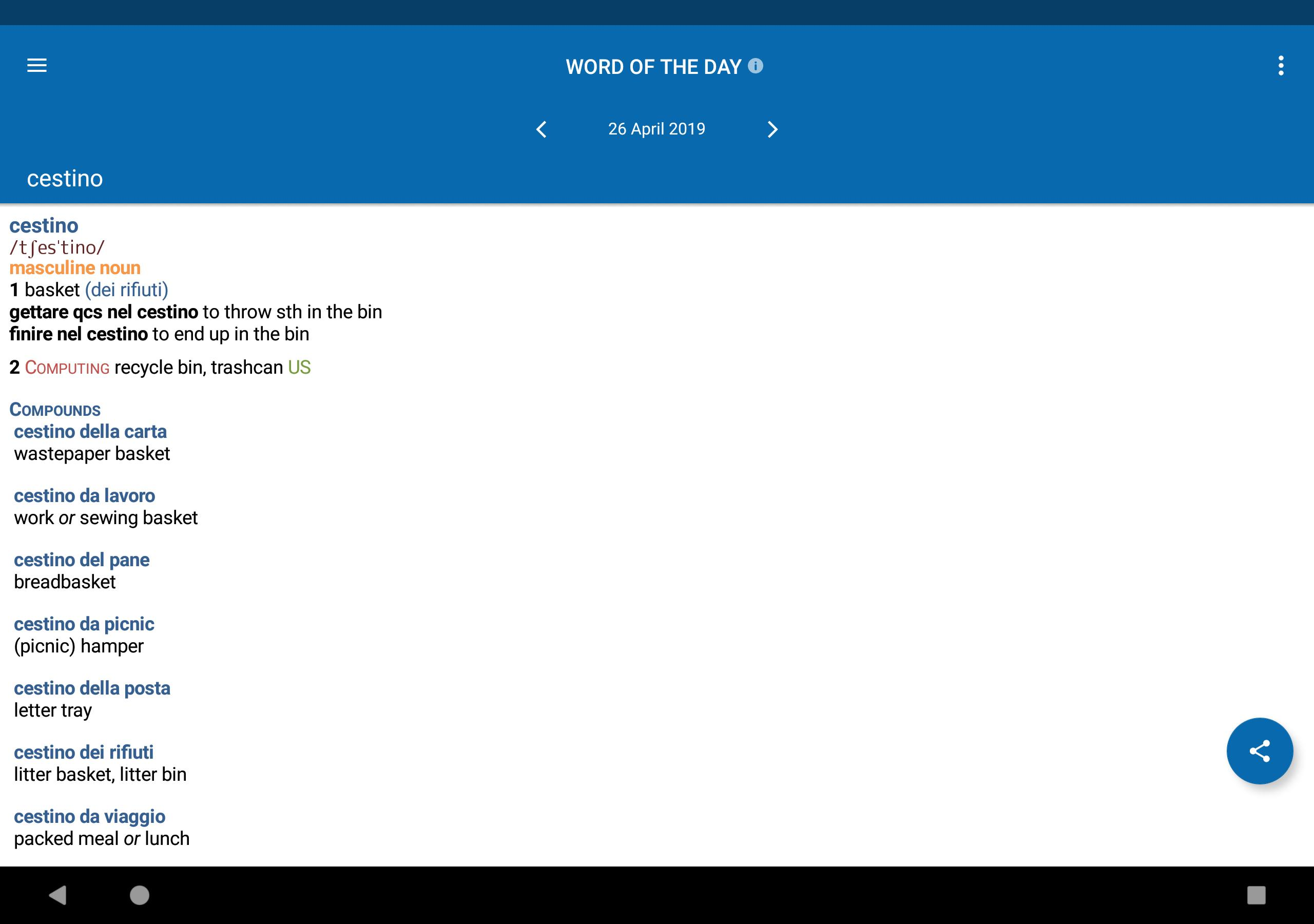 Oxford Italian Dictionary for Android - APK Download