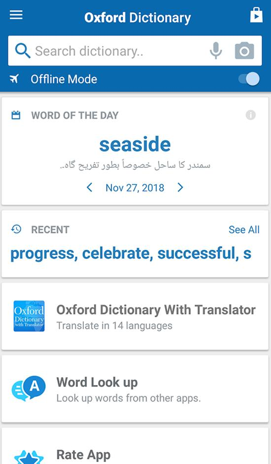 Oxford English Urdu Dictionary for Android - APK Download