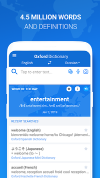 Оxford Dictionary with Translator poster