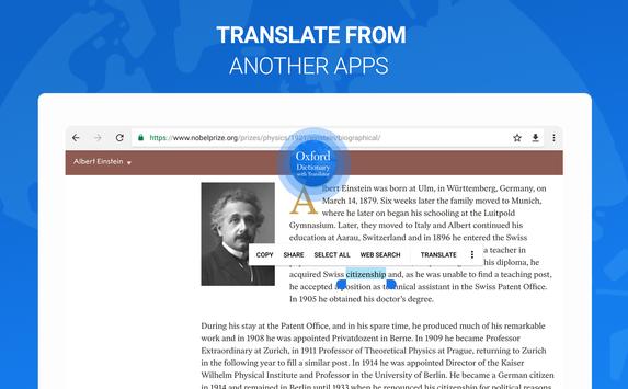 Оxford Dictionary with Translator screenshot 12